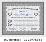 grey classic certificate... | Shutterstock .eps vector #1126976966