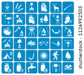 set of camping equipment icons. ... | Shutterstock .eps vector #1126992503