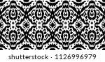 ikat seamless pattern. vector... | Shutterstock .eps vector #1126996979