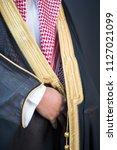 saudi arabian man wears luxury... | Shutterstock . vector #1127021099