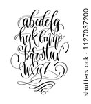 black and white hand lettering... | Shutterstock . vector #1127037200