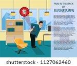 pain in back businessmen.... | Shutterstock .eps vector #1127062460