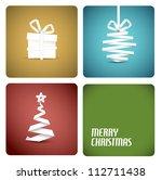 Simple Vector Christmas...
