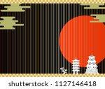 japanese image illustration | Shutterstock .eps vector #1127146418
