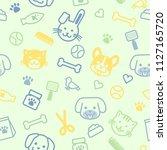 pet shop seamless pattern in... | Shutterstock .eps vector #1127165720