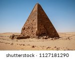 world heritage  pyramid in sudan | Shutterstock . vector #1127181290