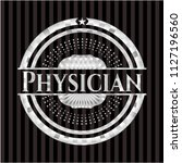 physician silvery shiny badge | Shutterstock .eps vector #1127196560