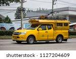 chiangmai  thailand   june 19... | Shutterstock . vector #1127204609