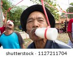 jakarta  indonesia   august 17  ... | Shutterstock . vector #1127211704