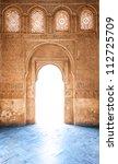 sunshine through door to... | Shutterstock . vector #112725709