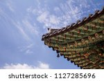 photos eaves out of traditional ... | Shutterstock . vector #1127285696