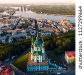 panorama of the city of kiev...   Shutterstock . vector #1127299664