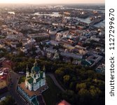 panorama of the city of kiev...   Shutterstock . vector #1127299670