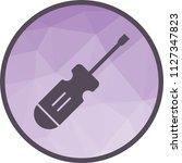 screw driver icon | Shutterstock .eps vector #1127347823