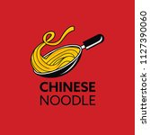 chineses noodles logo templates ... | Shutterstock .eps vector #1127390060