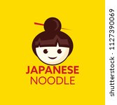 japanese noodles with character.... | Shutterstock .eps vector #1127390069