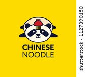 chinese ramen noodle with panda ... | Shutterstock .eps vector #1127390150