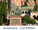 the monument on red square near ... | Shutterstock . vector #1127394944