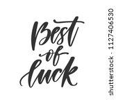 vector hand drawn motivational... | Shutterstock .eps vector #1127406530