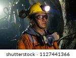 cerro de pasco  peru   july... | Shutterstock . vector #1127441366