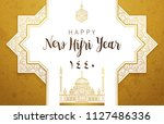 vector  holiday happy new hijri ... | Shutterstock .eps vector #1127486336