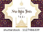 vector  holiday happy new hijri ... | Shutterstock .eps vector #1127486339