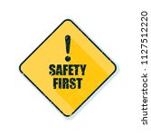 safety first sign illustration | Shutterstock .eps vector #1127512220