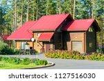 tanai resort  kemerovo region ... | Shutterstock . vector #1127516030