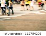 pedestrians in modern city...   Shutterstock . vector #112754203