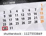 calendar planner for the month  ... | Shutterstock . vector #1127553869