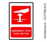 emergency stop push button...   Shutterstock .eps vector #1127581313