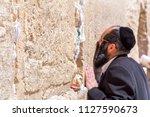 jerusalem  israel   june 14 ... | Shutterstock . vector #1127590673