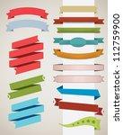 set of retro ribbons. vector... | Shutterstock .eps vector #112759900