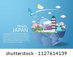 paper art made paper craft info ... | Shutterstock .eps vector #1127614139