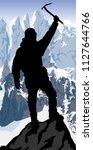 vector alpinist mountaineer... | Shutterstock .eps vector #1127644766