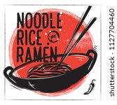 Asian Plate with rice, noodles and soup ramen. A chalked poster with charcoal graphics and a lettering