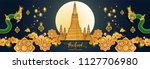 thailand travel concept the... | Shutterstock .eps vector #1127706980