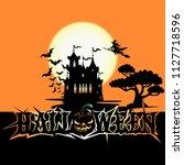 halloween poster with dark... | Shutterstock .eps vector #1127718596