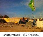 basra  iraq   december 18  2012 ... | Shutterstock . vector #1127781053