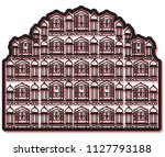 historical icon jaipur city  ... | Shutterstock .eps vector #1127793188