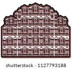 historical icon jaipur city  ... | Shutterstock .eps vector #1127793188