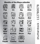 Month of the Maya calendar