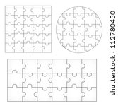 various sizes puzzle set  ... | Shutterstock .eps vector #112780450