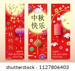 set of mid autumn festival... | Shutterstock .eps vector #1127806403