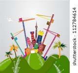 colorful made of paper city... | Shutterstock .eps vector #112784614