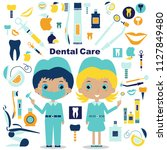 dentistry concept with dental... | Shutterstock .eps vector #1127849480