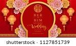 chinese oriental wedding... | Shutterstock .eps vector #1127851739