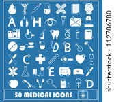 set of 50 white medical icon... | Shutterstock .eps vector #112786780