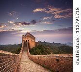 greatwall the landmark of china ... | Shutterstock . vector #112791718