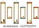 japanese scroll set | Shutterstock .eps vector #1127922374